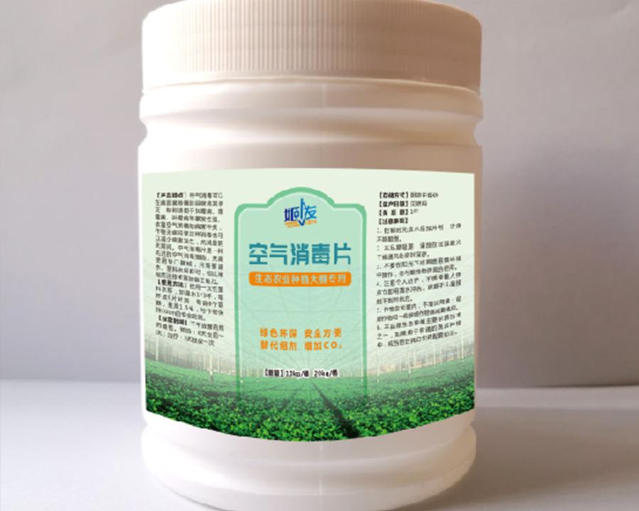 二氧化氯空气消毒片